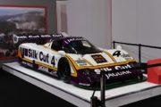 Video: Under the skin of Jaguar's XJR-9 Le Mans 24 Hours legend - Other news