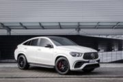 ALL NEW 603 HORSEPOWER MERCEDES AMG GLE 63 S COUPE